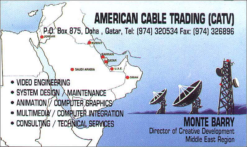 qatar18_1994_Monte_business_card.jpg