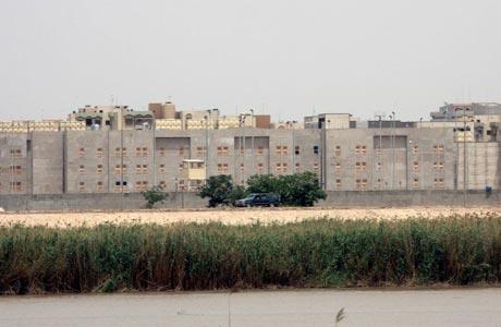 us_embassy_baghdad.jpg