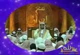 قف عند آيات القرآن